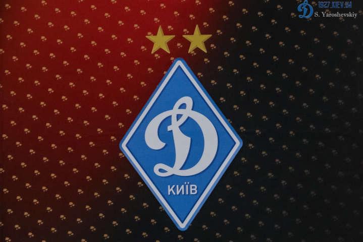 «Динамо» оскаржуватиме технічну поразку від «Маріуполя» вЛозанні - Суркіс