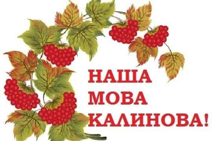 Вчителі української мови в школах нацменшин отримуватимуть 30% до окладу