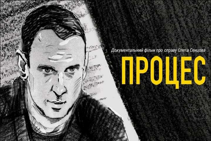 Фільм про Сенцова отримав відзнаку на кінофестивалі уБудапешті