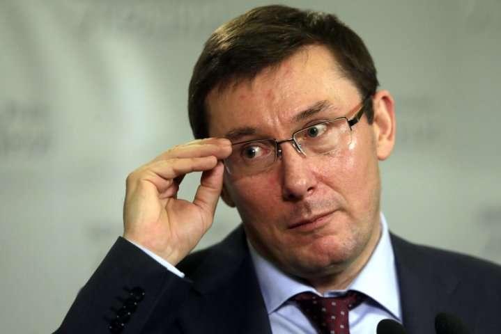 Луценко анонсував чергову гучну справу вже цього тижня