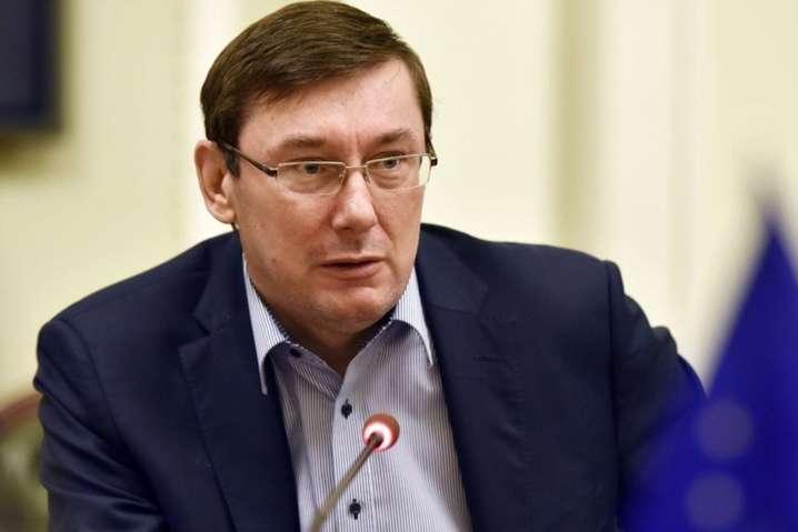 На Закарпатті функціонував приватний порядок перетину кордону, - Луценко