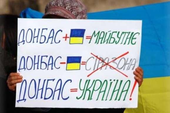 Що робити з Донбасом? План дій від молодих народних депутатів