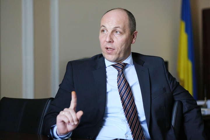 «Язате, щоб у міністрів незабирали мандат Ради»,— Парубій