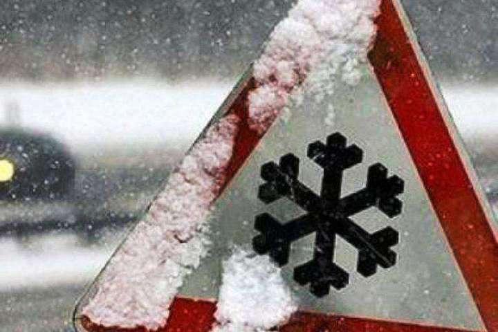 Синоптики на середу прогнозують в Украіні холодну погоду