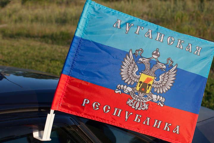 Геращенко назвав розборки в«ЛНР» бурею всклянці