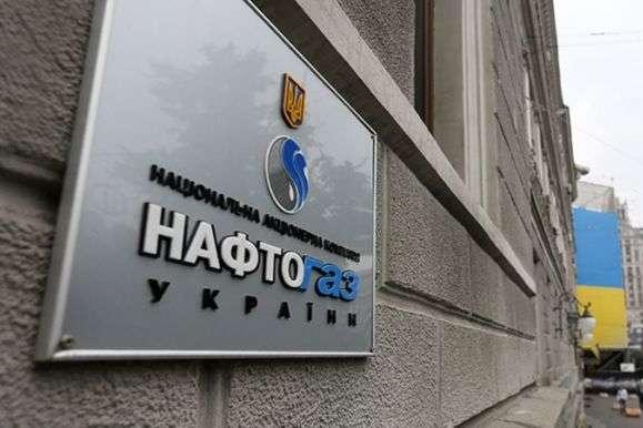 Затверджено новий склад наглядової ради «Нафтогазу»