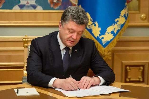 Президент підписав закон про судову реформу