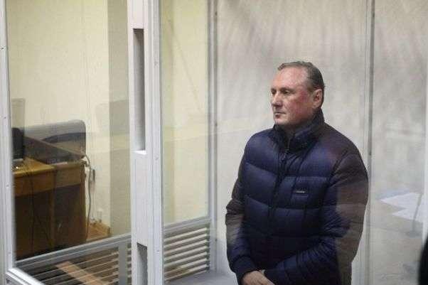 Суд наЛуганщині залишив Єфремова під вартою