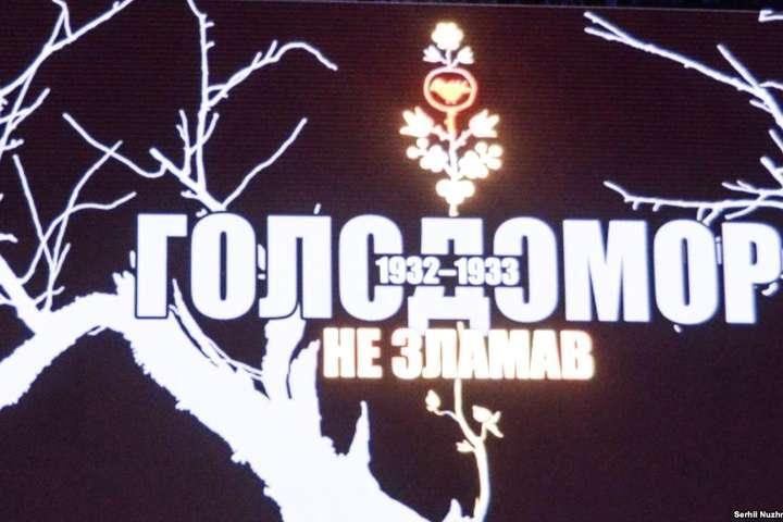 Вісконсін визнав Голодомор геноцидом українського народу
