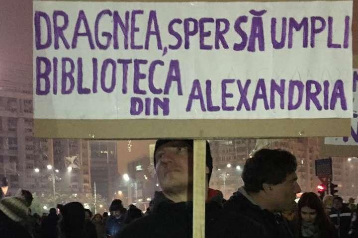 УРумунії тисячі людей протестували проти корупції