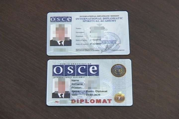 Непоймаете: днепрянин прикрывался липовым удостоверением ОБСЕ