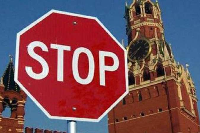 МЗС: США готують новий санкційний список російських компаній