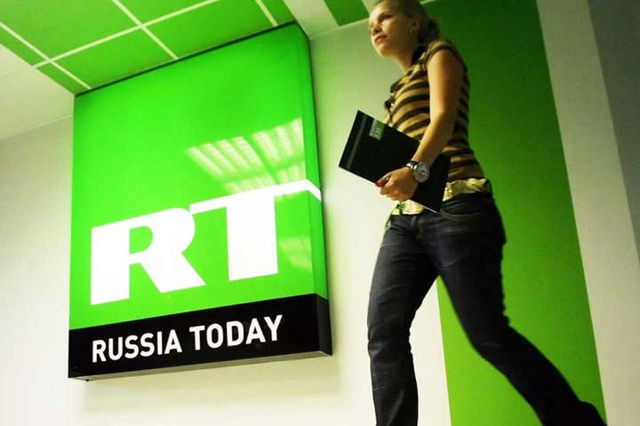 Офіс Russia Today