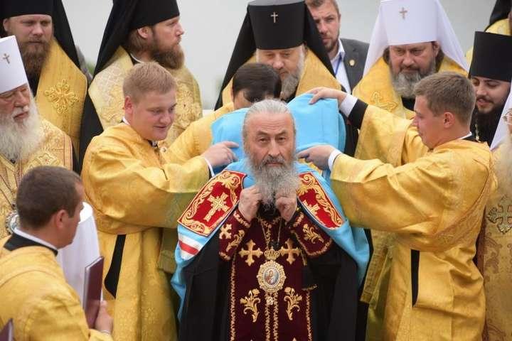 РПЦ змінила статус Української церкви