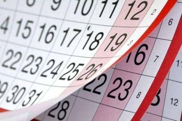Закон про вихідний 25 грудня вУкраїні набув чинності