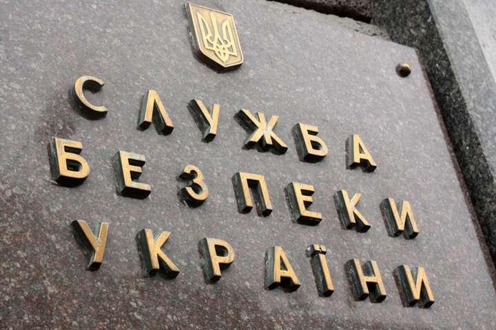 СБУ відкрила справу через появу карти України з «Л/ДНР» на форумі у Львові
