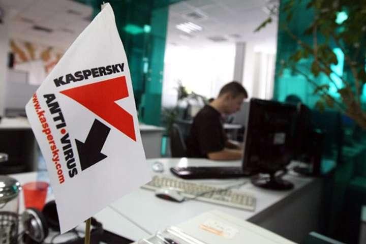 Британська влада заборонила використання російських антивірусних програм вурядових установах