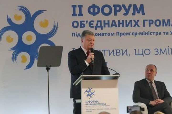 Порошенко: Доходи місцевих бюджетів до кінця року зростуть до171 млрд гривень