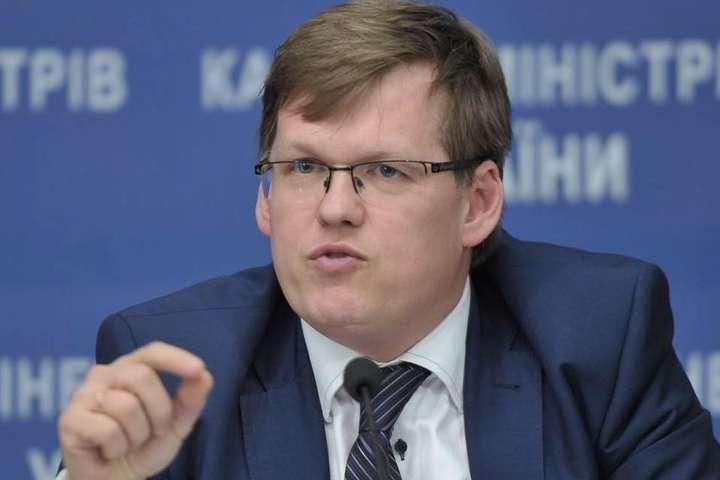Розенко: Зростання мінімальної зарплати до4100 гривень невплине на інфляцію