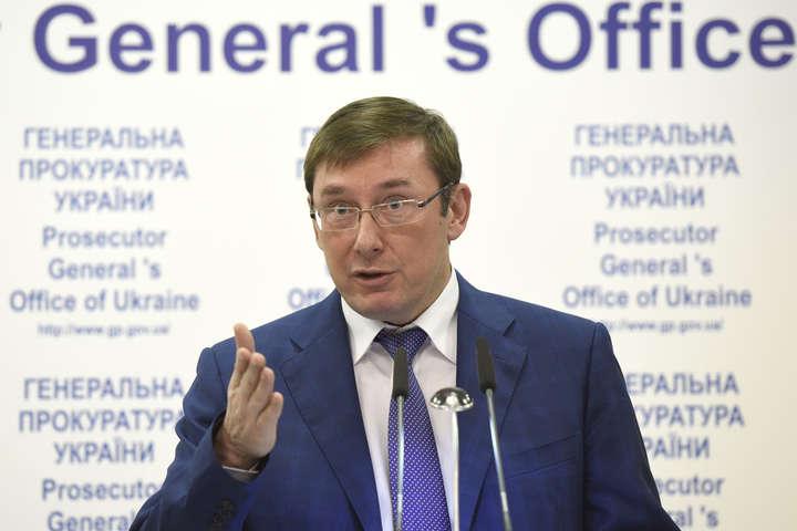 Курченко передав Саакашвілі $500 тисяч для реваншу кремлівських сил— Луценко