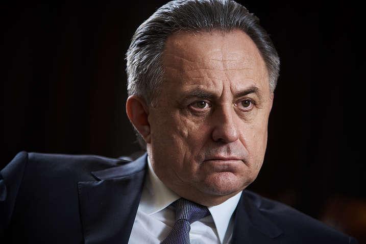 Віце-прем'єра Росії Мутка довічно усунули від участі вОлімпійських іграх