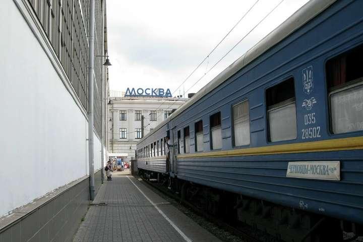 Украинский министр хочет прекратить транспортное сообщение с Россией
