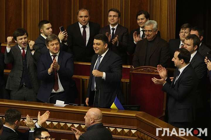 Держбюджет-2018: Як голосували фракції