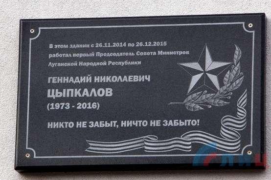 История «ЛНР» фактически пародирует историю СССР,