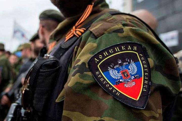 На Дніпропетровщині бойовика «днр» засудили до довічного ув'язнення