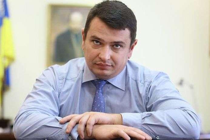 Суд перевірить законність призначення Ситника директором НАБУ