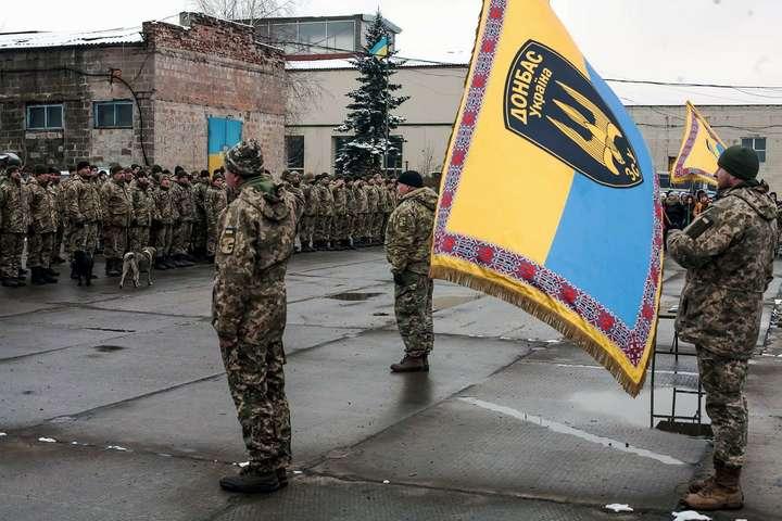 Батальйон «Донбас» зробив заяву щодо акцій у Києві