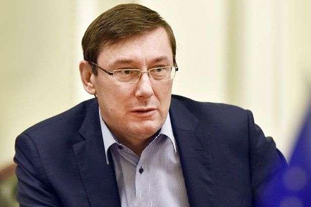 Луценко заявив, що на нього вже два тижні тиснуть з-за кордону
