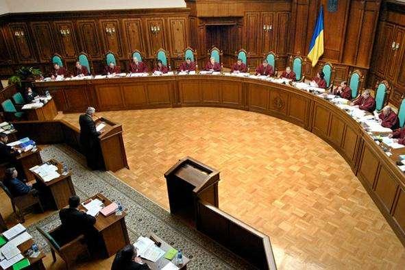 Сьогодні уКонституційному суді України вкотре спробують обрати очільника