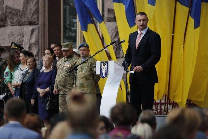 ЯкКличко зпрапором замайже 50 мільйонів гривень допоможе столиці (ФОТОЖАБИ)