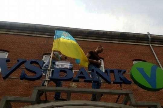 Сбербанк продав українськийVS банк