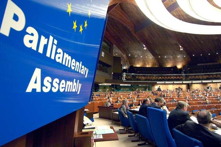 Рада Європи закликала Росію припинити війну наДонбасі