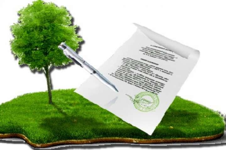 ВУкраїні запустили сервіс е-реєстрації земельної ділянки