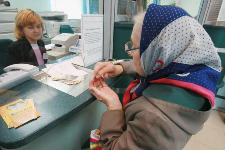 Рева: три мільйони українців отримують пенсію нижче середньої