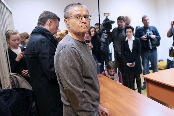 Колишнього російського міністра Улюкаєва суд визнав винним ухабарництві