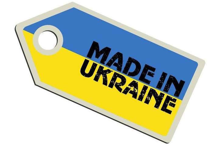 В Україні з'явиться інституція з просування експорту