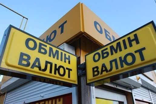 УНацбанку пообіцяли згладжувати коливання курсу гривні