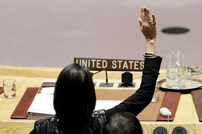 США ветували резолюцію Радбезу ООН щодо статусу Єрусалима