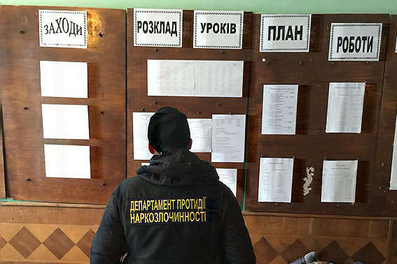НаЛьвівщині подружжя вчителів торгувало наркотиками з ЄС