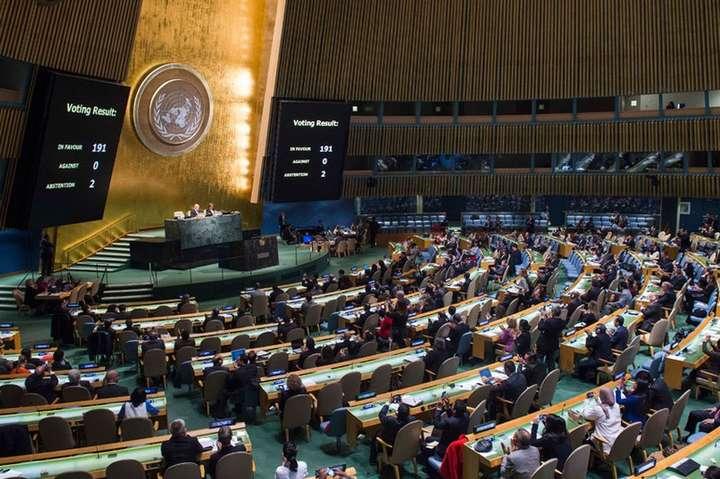 Британія вООН закликає підтримати Україну