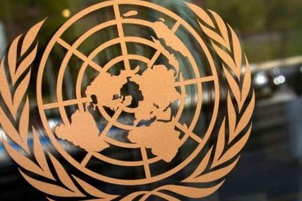Генасамблея ООН ухвалила резолюцію про Єрусалим, попри погрози США