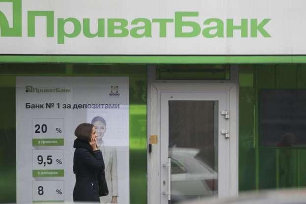 ЗМІ назвали, хто із силовиків намагався розвалити справу Приватбанку
