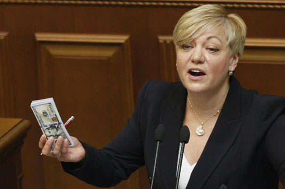 Гонтарєва задекларувала 84 млн гривень запродаж своєї частки вICU
