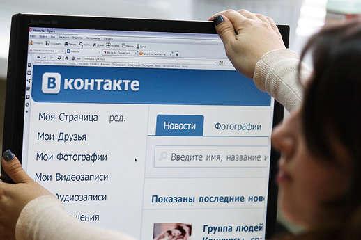 Князев: впроцессе массовых акций вгосударстве Украина пострадали 1,4 тыс силовиков