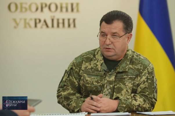 Нановий завод повиробництву боєприпасів для ЗСУ виділили 1,4 мільярда гривень
