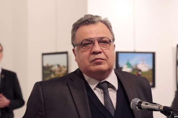 УТуреччині заарештували організатора виставки, девбили послаРФ Карлова